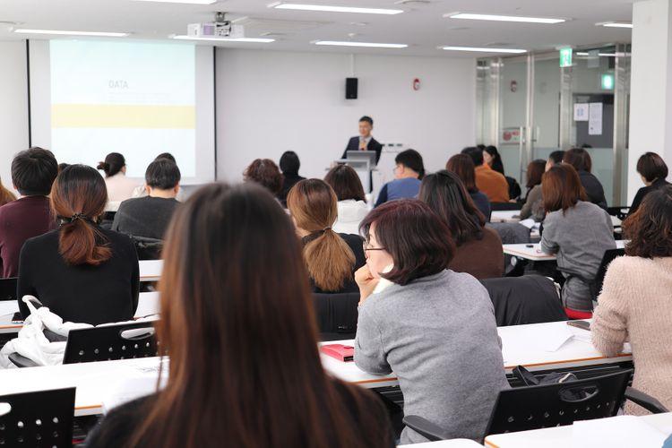 academia de enseñanza