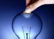 Cómo ahorrar energía en tu vivienda