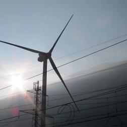 Límite en el consumo energético de los edificios