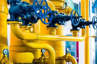 ¿A cuánto está el kwh de gas natural?