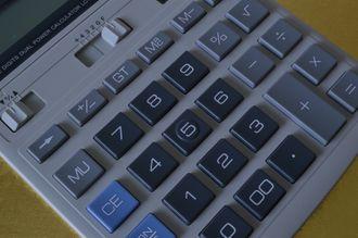 Cómo hacer precios descompuestos con ITeC